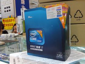 Intel 酷睿i7 950(盒)