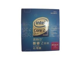 Intel 酷睿2双核 E7600(散)