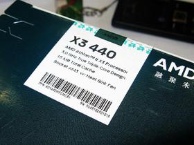 AMD 速龙II X3 440(盒)
