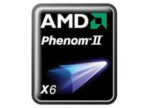 AMD 羿龙II X6 1055T(盒)