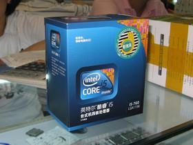 Intel 酷睿i5 760(盒)