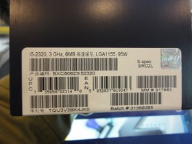 Intel 酷睿i5 2320(盒)