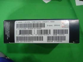 Intel 酷睿i7 3930K(盒)