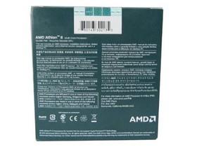 AMD 速龙II X4 651(盒)