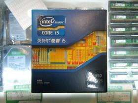 Intel 酷睿i5 3450(盒)