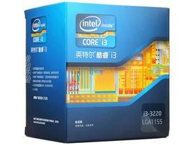 Intel 酷睿i3 3220(盒)