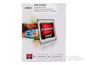 AMD A8-5500(盒)