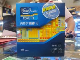 Intel 酷睿i3 3220T(盒)