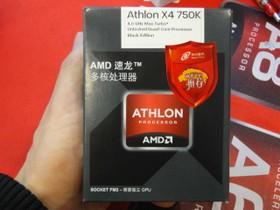 AMD 速龙II X4 750K(盒)