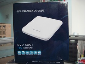 先锋DVD-XD01