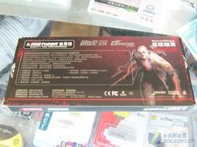 金泰克2GB DDR2 800(速虎-游戏版)