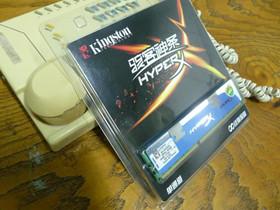 金士顿2GB DDR3 1600(KHX12800D3/2G双通道套装HyperX)