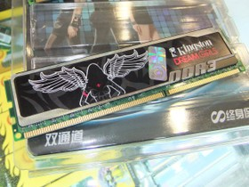 金士顿4GB DDR3 1600 骇客神条