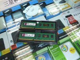 金士顿宽版4GB DDR3 1333(尔必达颗粒)