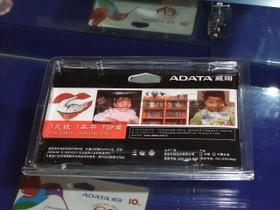 威刚8GB DDR3 1333单条(笔记本)