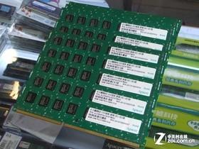 宇瞻8GB DDR3 1333(经典系列)