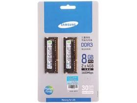 三星8GB DDR3 1600(笔记本)