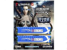 金士顿骇客神条 8GB DDR3 1600(双通道时空裂痕游戏版)