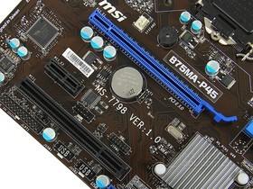 微星B75MA-P45