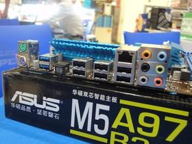 华硕M5A97 R2.0