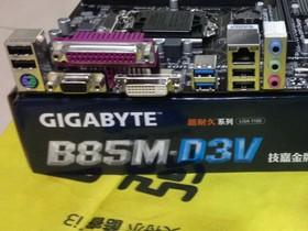 技嘉GA-B85M-D3V