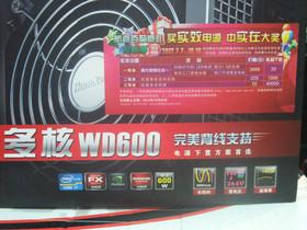 航嘉多核WD600