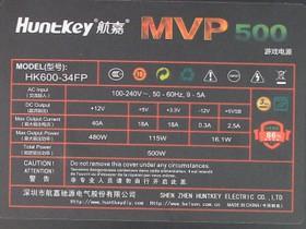 航嘉MVP500