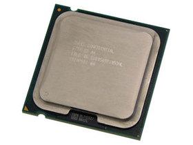 Intel 酷睿2双核 E8300(散)
