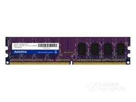 威刚2GB DDR3 1333(万紫千红)
