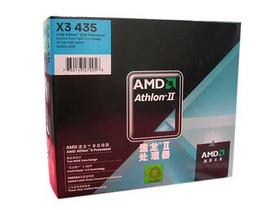 AMD 速龙II X3 435(盒)