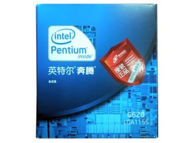 Intel 奔腾 G620(盒)