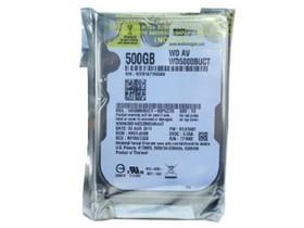 西部数据500GB 5400转 16MB SATA2(WD5000BUCT)笔记本