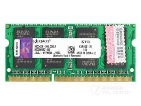 金士顿8GB DDR3 1600(笔记本)