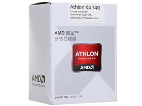 AMD 速龙II X4 740(盒)