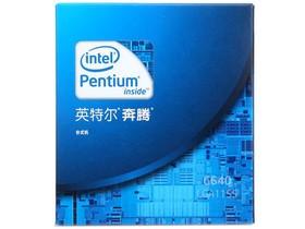 Intel 奔腾 G640(盒)