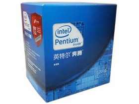 Intel 奔腾 G2010(盒)