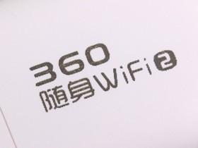 360 随身WiFi 2代